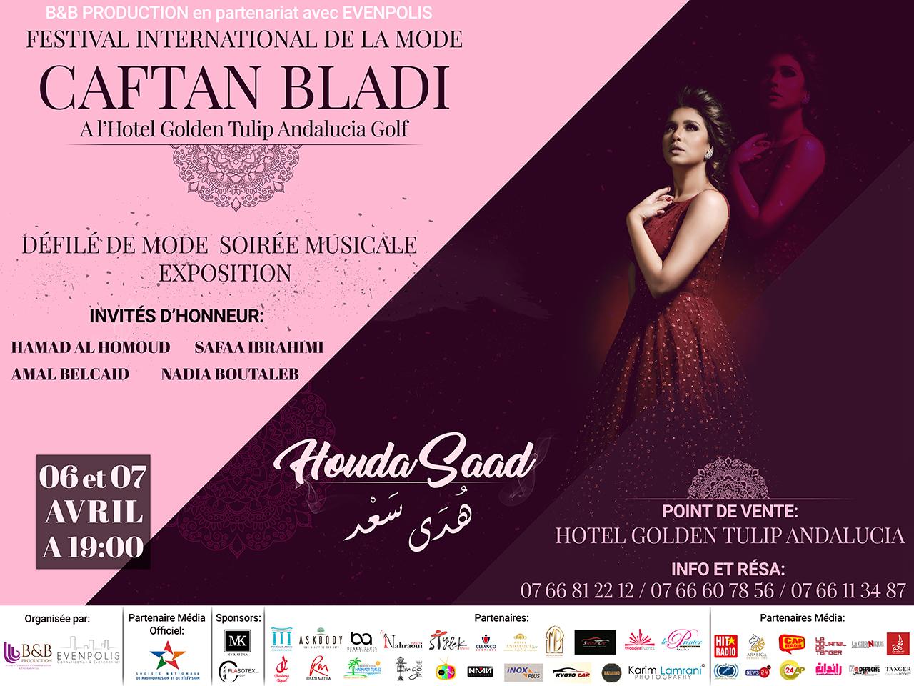 Design Houda Saad Poster Caftan Bladi