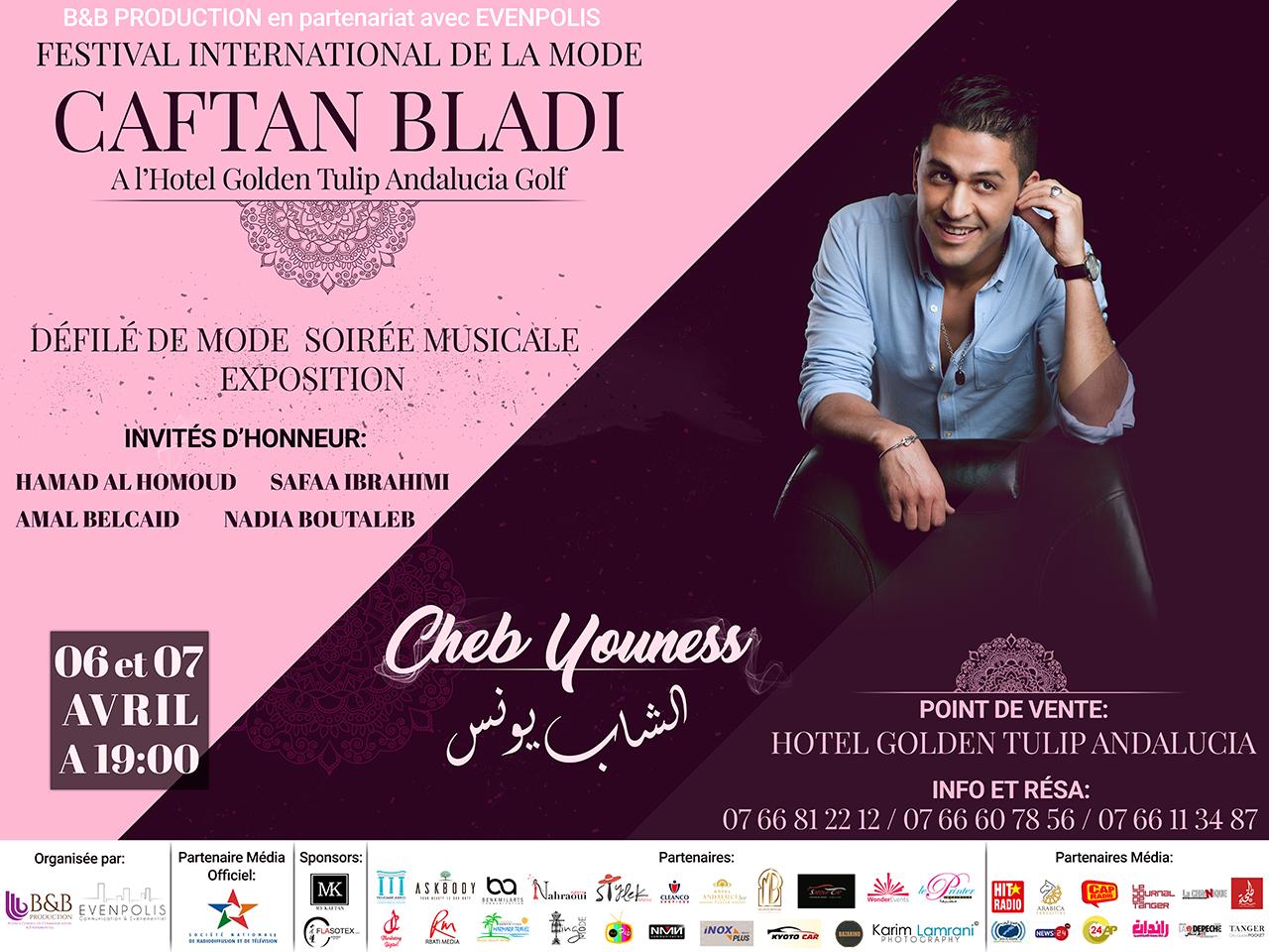 Design Panneau Caftan Bladi Cheb Youness 2018
