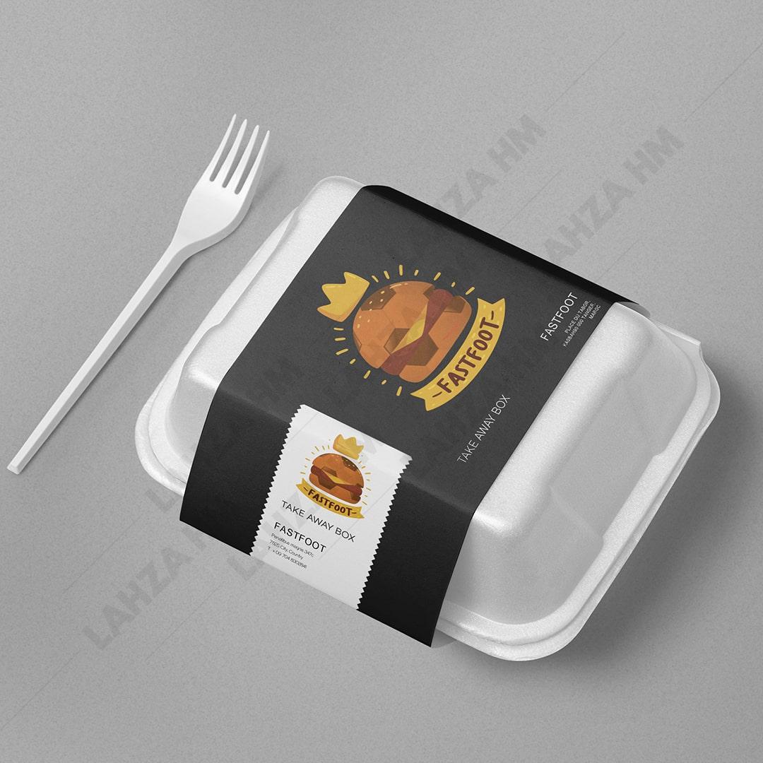 Fastfood logo-lahzaHM