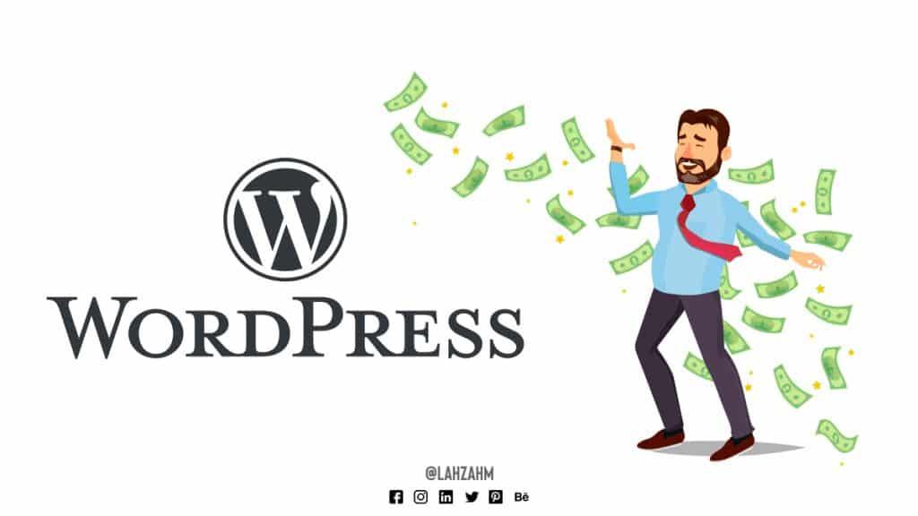 WordPress: Une nouvelle façon pour gagner de l'argent présenté pour les sites Web
